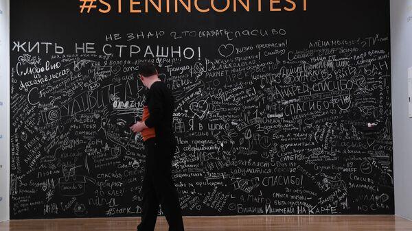 Uluslararası Andrey Stenin Basın Fotoğrafçılığı Yarışması - Sputnik Türkiye