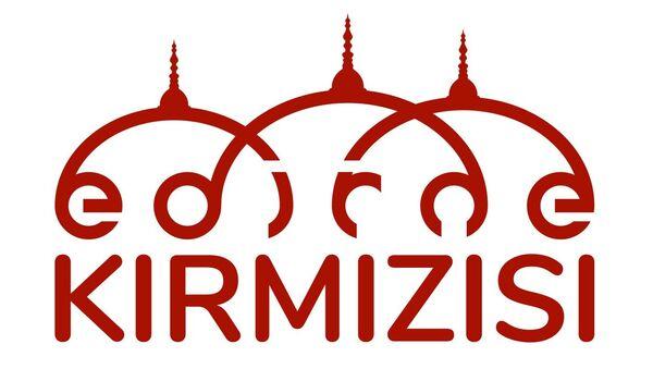 'Edirne kırmızısı' logosu - Sputnik Türkiye