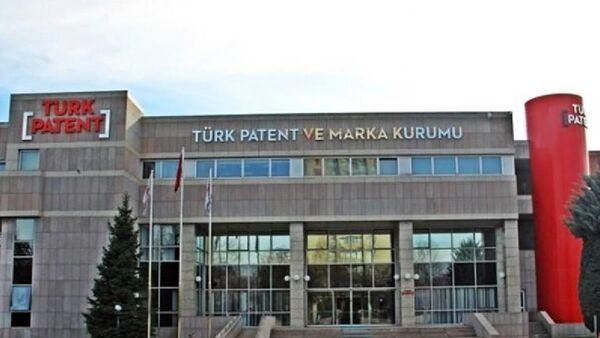 Türk Patent ve Marka Kurumunun (TÜRKPATENT) - Sputnik Türkiye