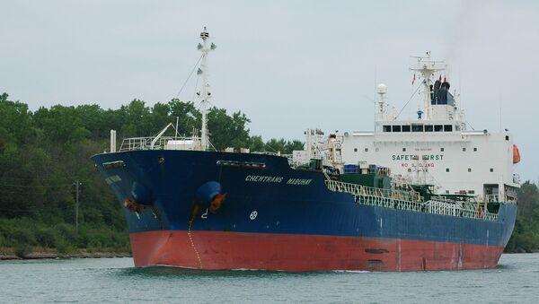 Hankuk Chemi, İran'ın el koyduğu petrol tankeri - Sputnik Türkiye