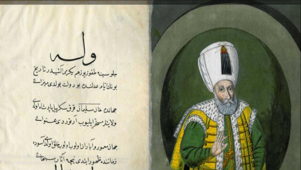 Kanuni Sultan Süleyman Devri sanal sergisi - Sputnik Türkiye
