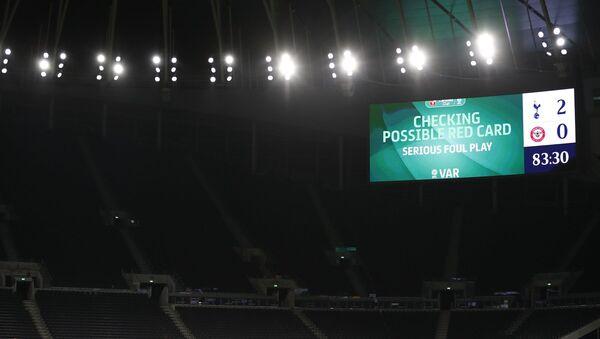 İngiltere Lig Kupası - Tottenham - Sputnik Türkiye