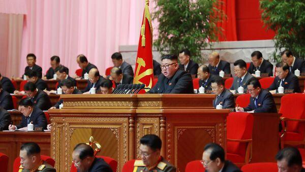 Kuzey Kore İşçi Partisi Kongresi - Sputnik Türkiye