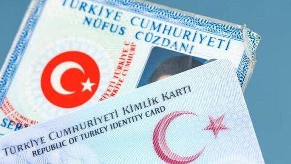 kimlik - eski tip kimlik - Eski tip nüfus cüzdanları - yeni tip nüfus cüzdanları - Sputnik Türkiye