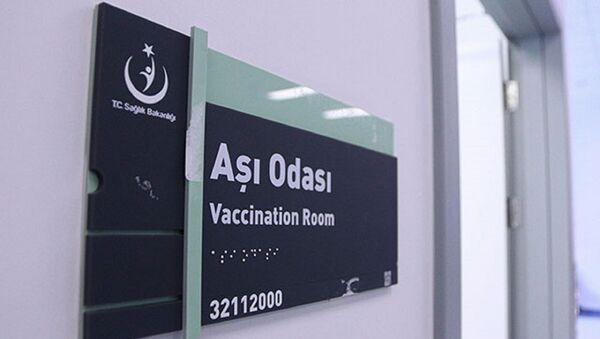 Ankara Şehir Hastanesi'nde 'Aşı Uygulama Odası'  - Sputnik Türkiye