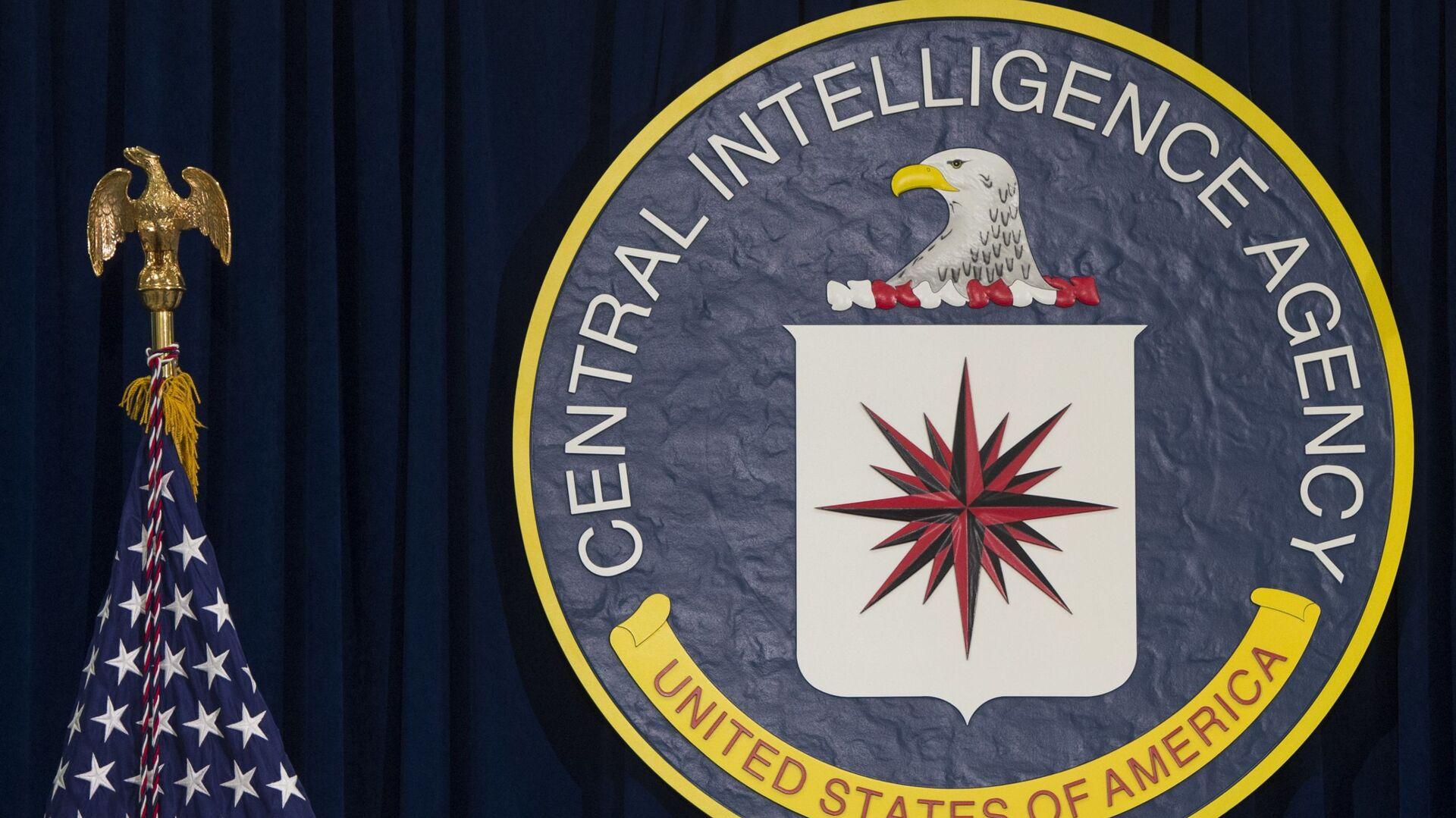 CIA - Sputnik Türkiye, 1920, 23.07.2021