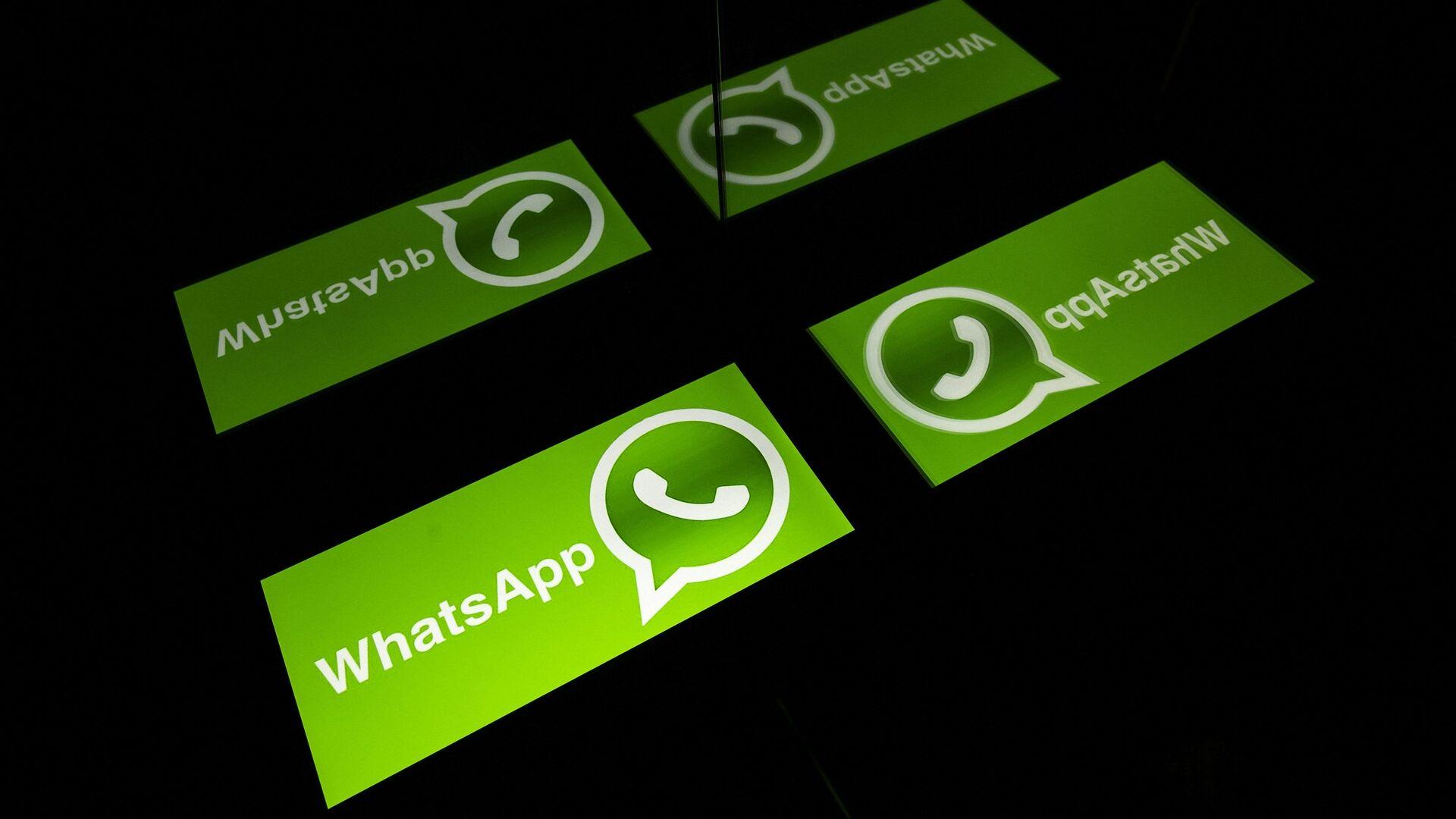 WhatsApp - Sputnik Türkiye, 1920, 19.02.2021
