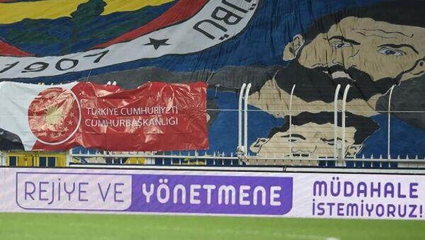 Fenerbahçe'den reklam panosu ile BeIN Sports'a tepki - Sputnik Türkiye