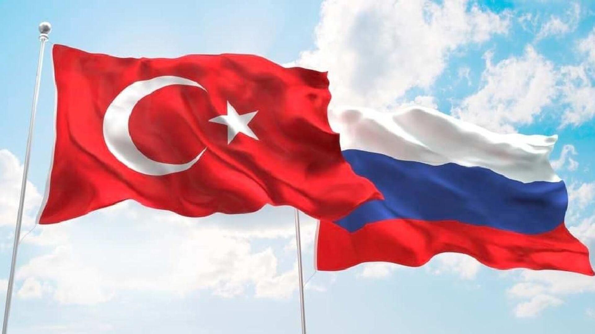 Rusya Türkiye bayrakları - Sputnik Türkiye, 1920, 30.07.2021