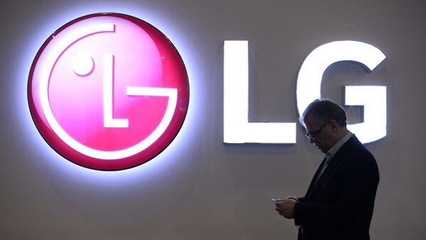 LG logo - Sputnik Türkiye