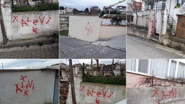Yalova'da bazı evlerinin duvarlarına 'Alevi K' şeklinde yazı yazılmasıyla ilgili soruşturma başlatıldığı bildirildi. - Sputnik Türkiye