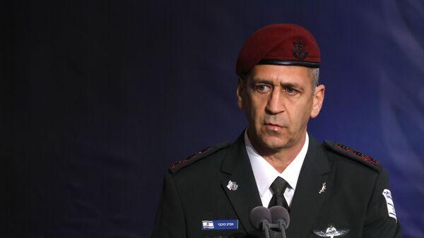 İsrail Genelkurmay Başkanı Aviv Kochavi - Sputnik Türkiye
