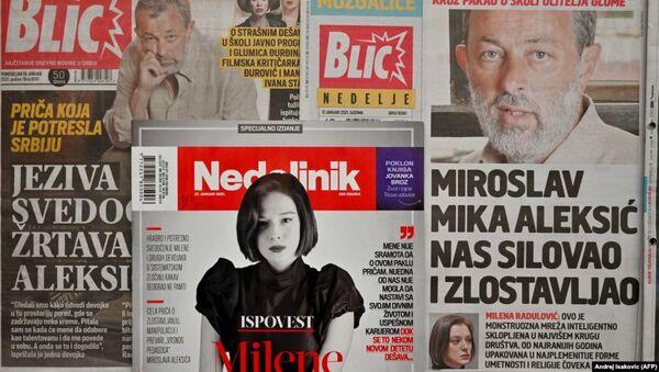 Milena Radulovic - Sputnik Türkiye