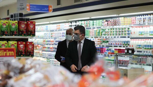 market - Sputnik Türkiye