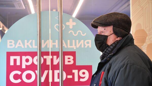 Rusya - Moskova - koronavirüs - aşılama - Kovid-19 - Sputnik Türkiye
