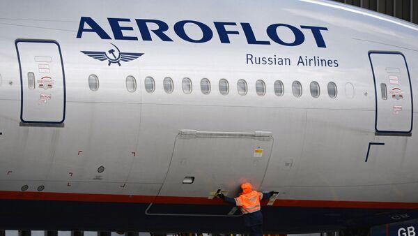 Aeroflot - ŞeremetyevoHavalimanı - Sputnik Türkiye