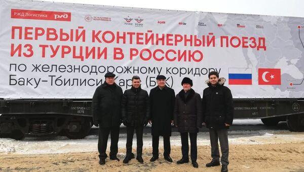 Büyükelçi Samsar ve Rus yetkililer, Türkiye ile Rusya arasındaki ilk ihracat blok trenini Kaluga'da karşıladı - Sputnik Türkiye