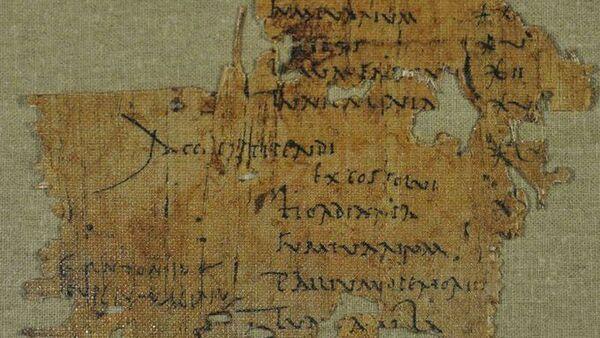 İsrail'de bulunan 1900 yıllık antik Roma askerinin maaş bordrosu - Sputnik Türkiye