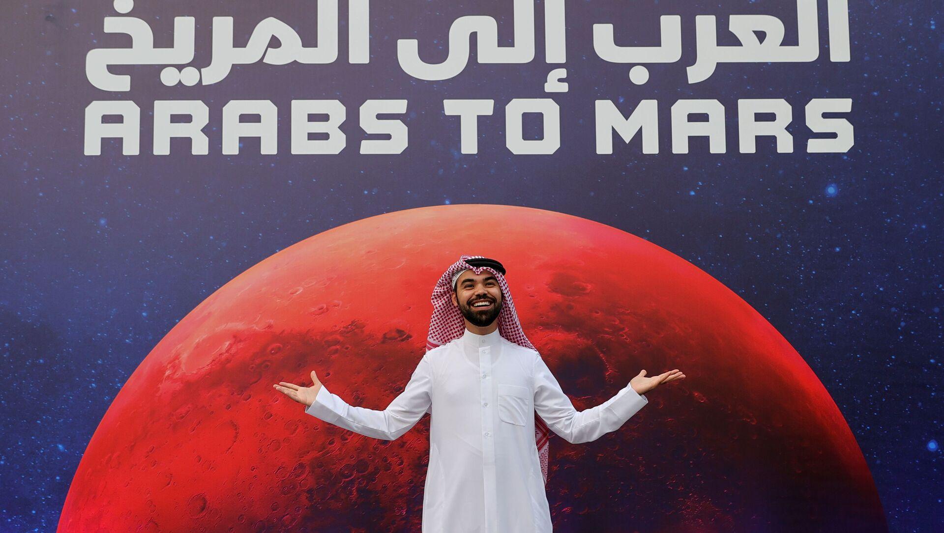 Birleşik Arap Emirlikleri'nin (BAE)Mars'a gönderdiği 'Hope (Umut)' adı verilen uydu aracının başarıyla Marsyörüngesineyerleştiği belirtilirken, BAE bunu yapabilen ilk Arap ülkesi oldu. - Sputnik Türkiye, 1920, 01.07.2021