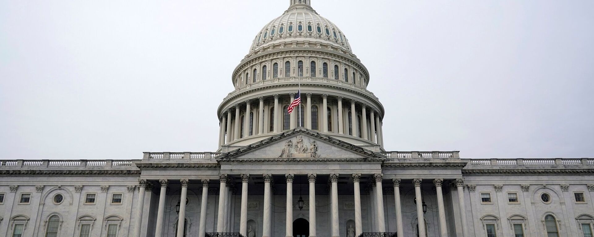 ABD Senatosu - Sputnik Türkiye, 1920, 13.02.2021