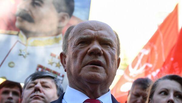 Gennadiy Zyuganov - Sputnik Türkiye
