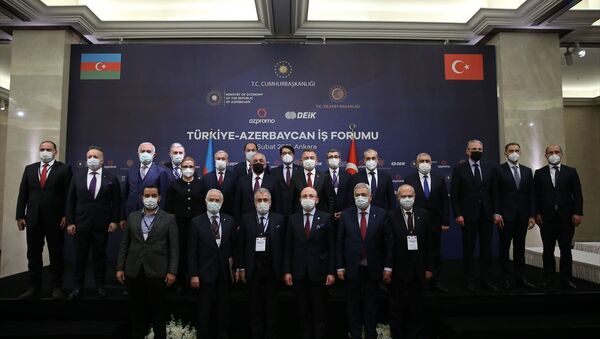 Türkiye-Azerbaycan İş Forumu - Sputnik Türkiye