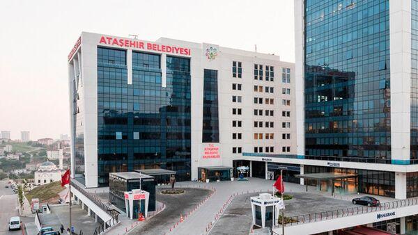 Ataşehir Belediyesi - Sputnik Türkiye