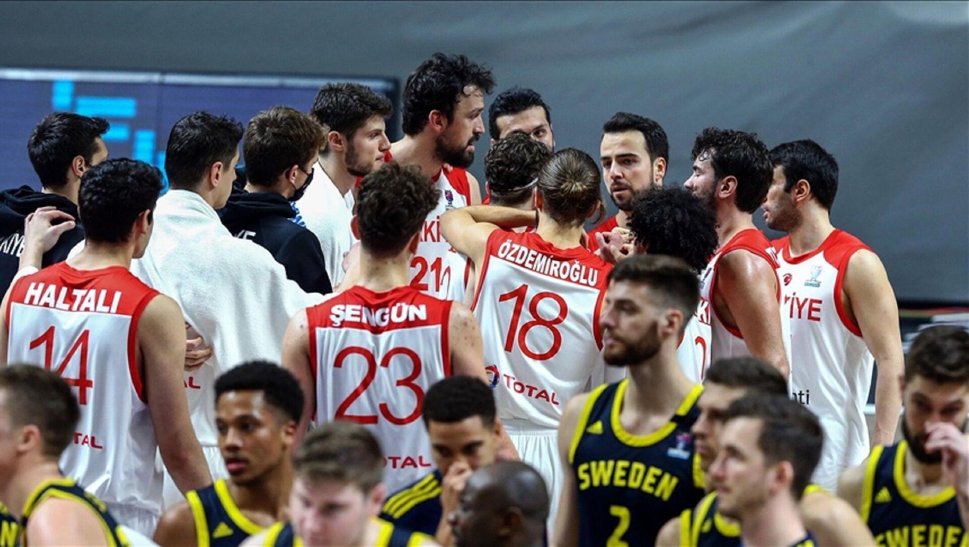 Türkiye A Milli Erkek Basketbol Takımı - Sputnik Türkiye, 1920, 20.02.2021