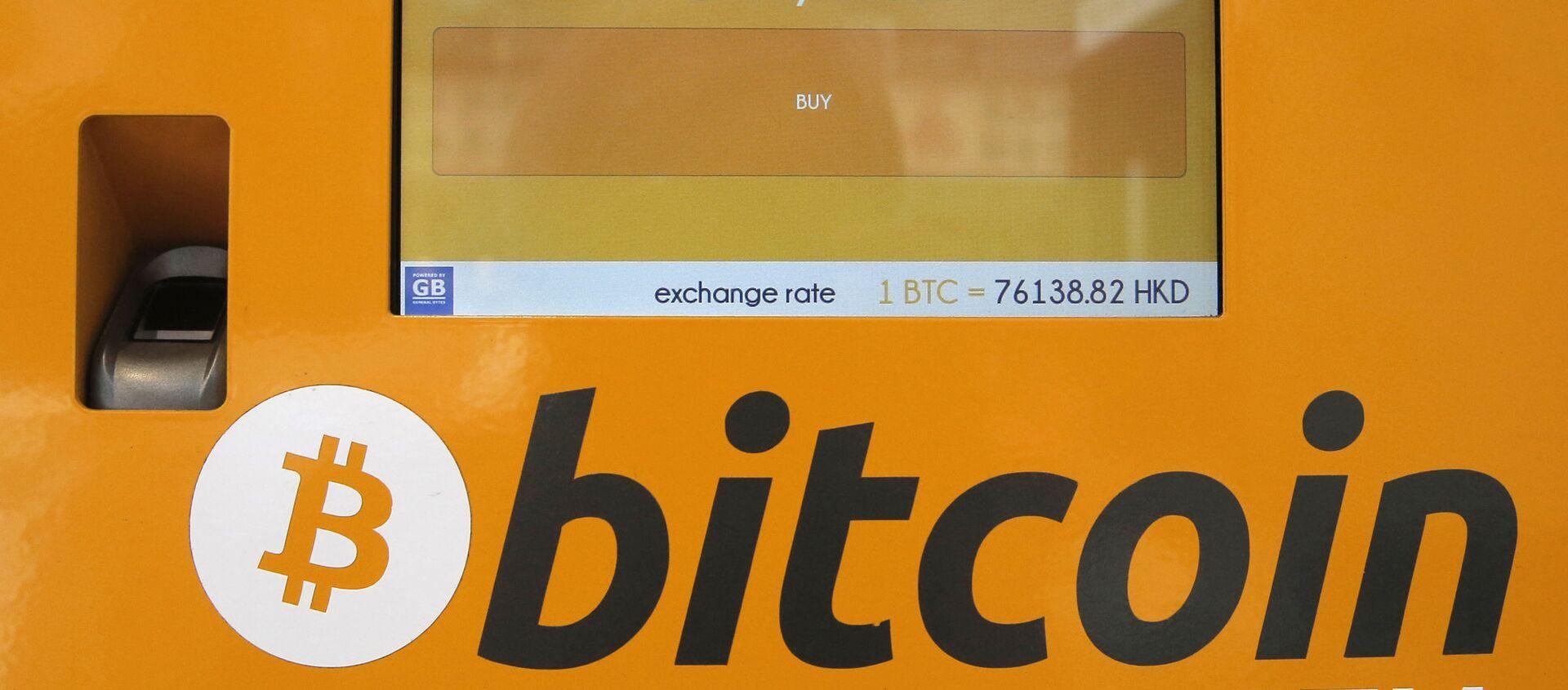 Bitcoin ATM - Sputnik Türkiye, 1920, 22.02.2021
