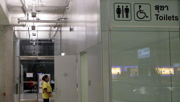 Tayland- Tuvalet - Sputnik Türkiye