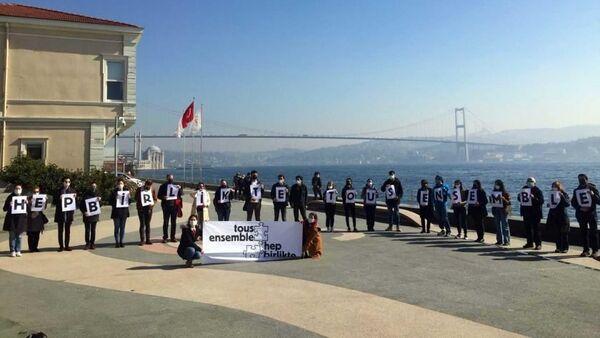 Galatasaray Üniversitesi, dil şartı protestosu - Sputnik Türkiye