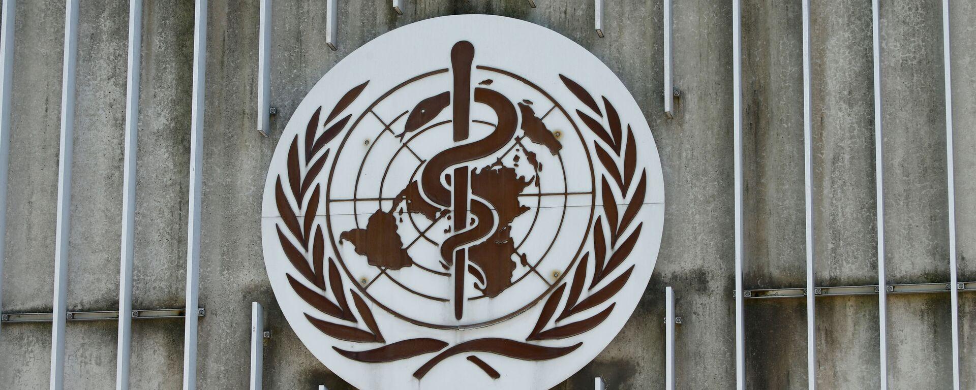 Dünya Sağlık Örgütü (DSÖ) - Sputnik Türkiye, 1920, 26.05.2021
