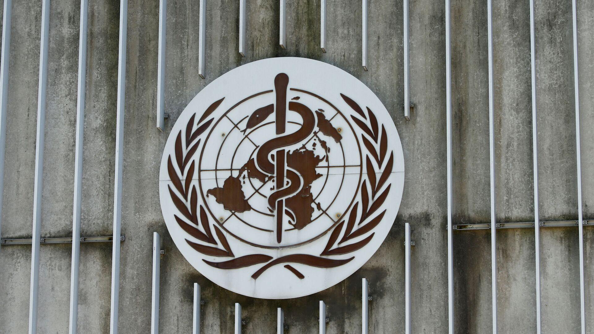 Dünya Sağlık Örgütü (DSÖ) - Sputnik Türkiye, 1920, 02.07.2021