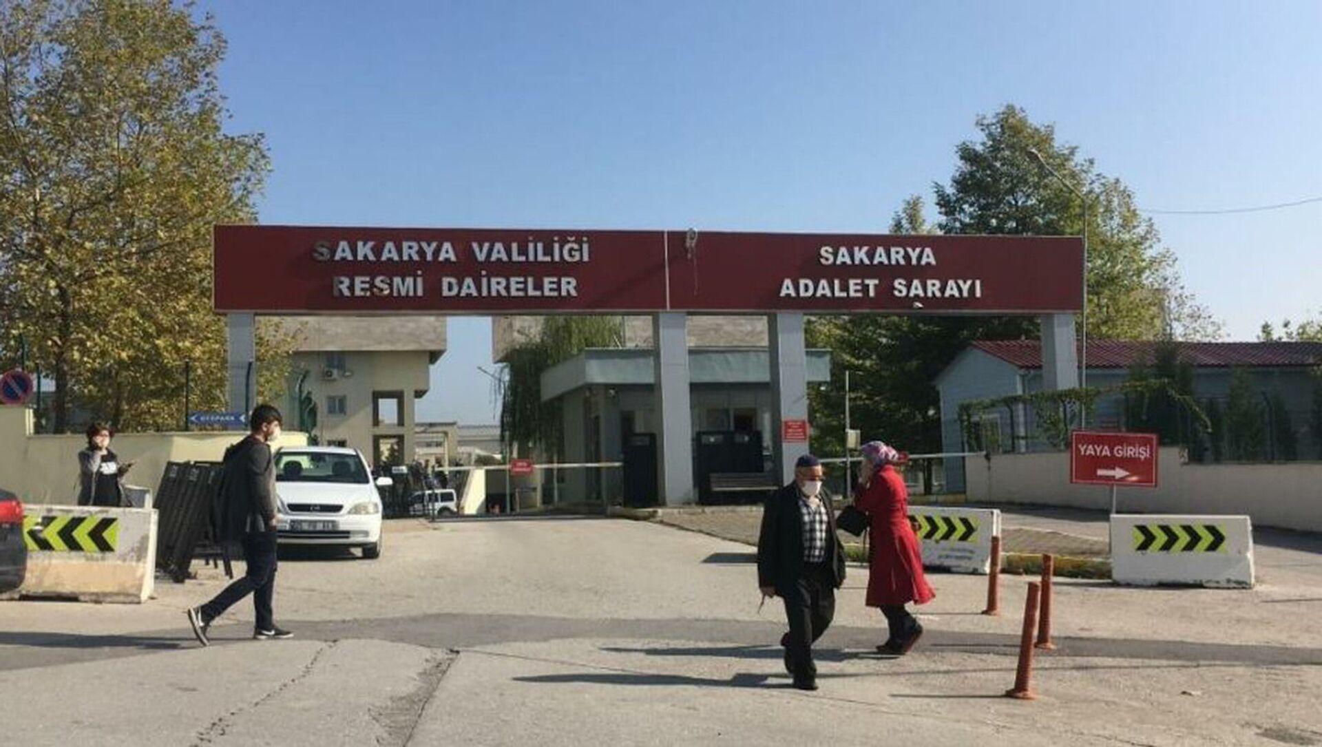 Sakarya Valiliği, Sakarya Adalet Sarayı - Sputnik Türkiye, 1920, 02.03.2021