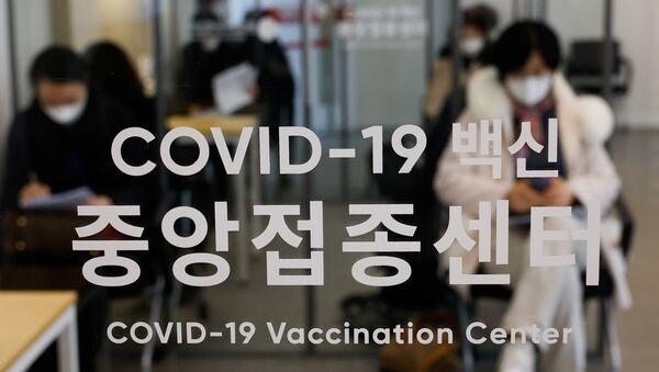 Güney Kore - koronavirüs aşısı - Sputnik Türkiye