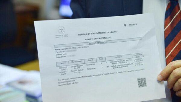 Mustafa Necmi İlhan'ın aşı kartı - Sputnik Türkiye