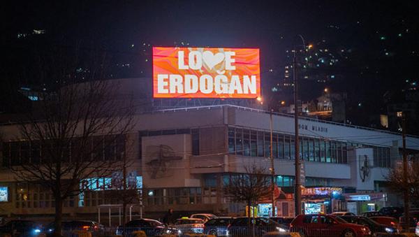 Saraybosna'da AVM'lere 'Love Erdoğan' mesajı - Sputnik Türkiye