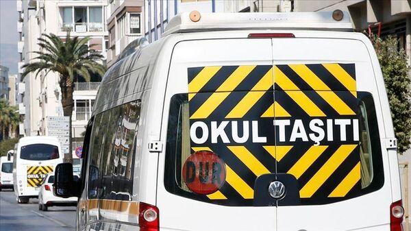 Okul servisi, Okul servisleri - Sputnik Türkiye