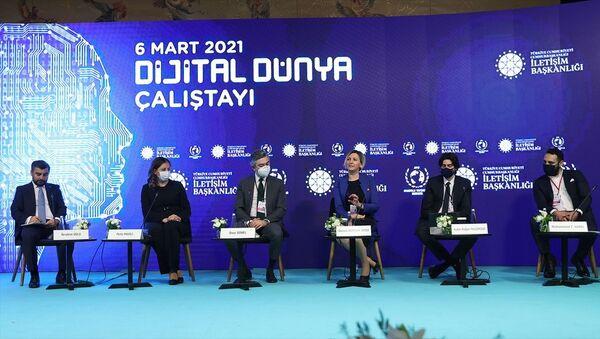 Dijital Dünya Çalıştayı - Sputnik Türkiye