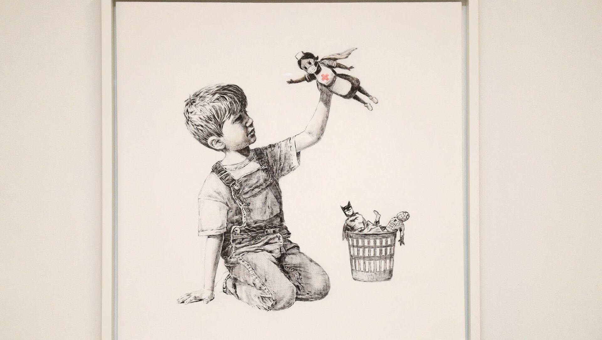 Banksy - Game Changer - Sputnik Türkiye, 1920, 08.03.2021