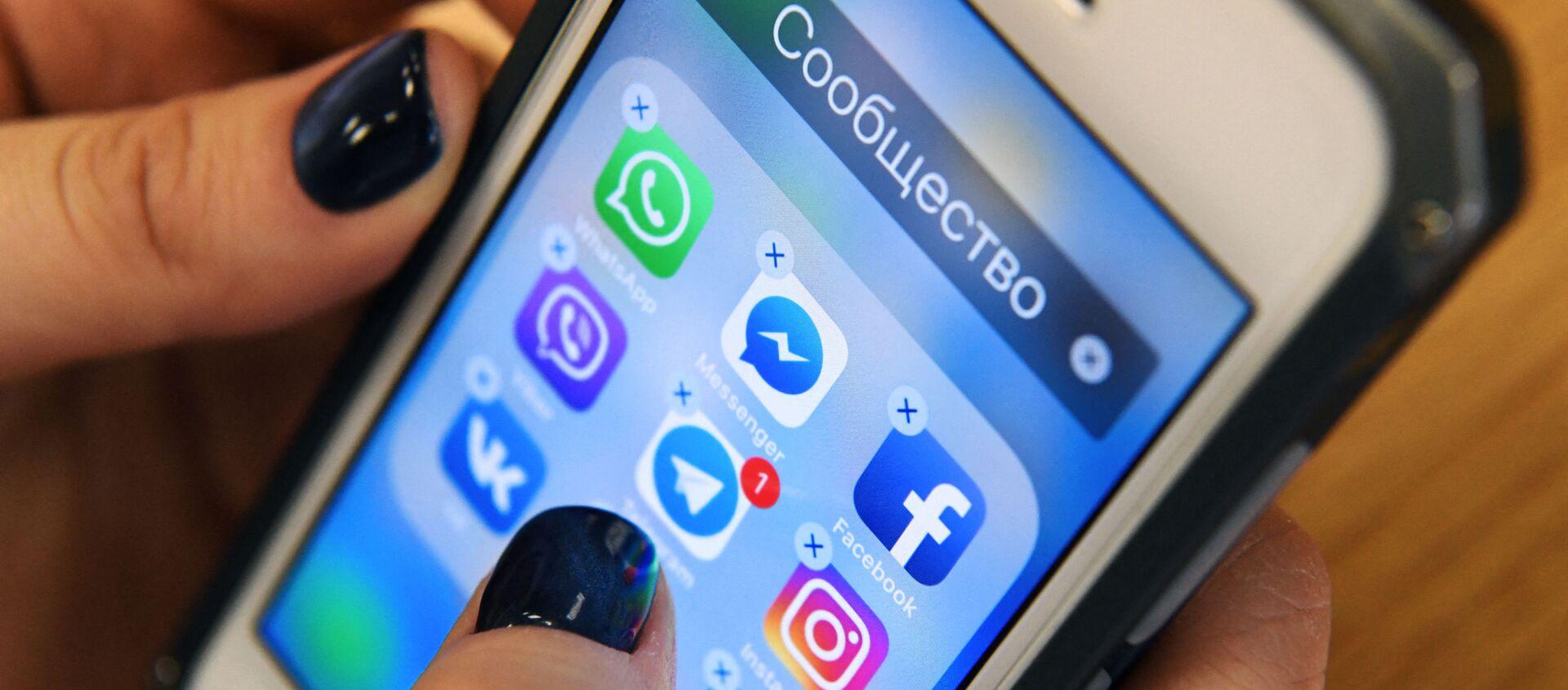 Facebook, Twitter, Google - Sputnik Türkiye, 1920, 05.05.2021