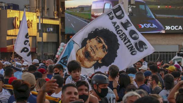 Arjantin'de Maradona eylemi - Sputnik Türkiye