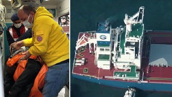 Gemi kaptanı Guangjian Xu - Sputnik Türkiye