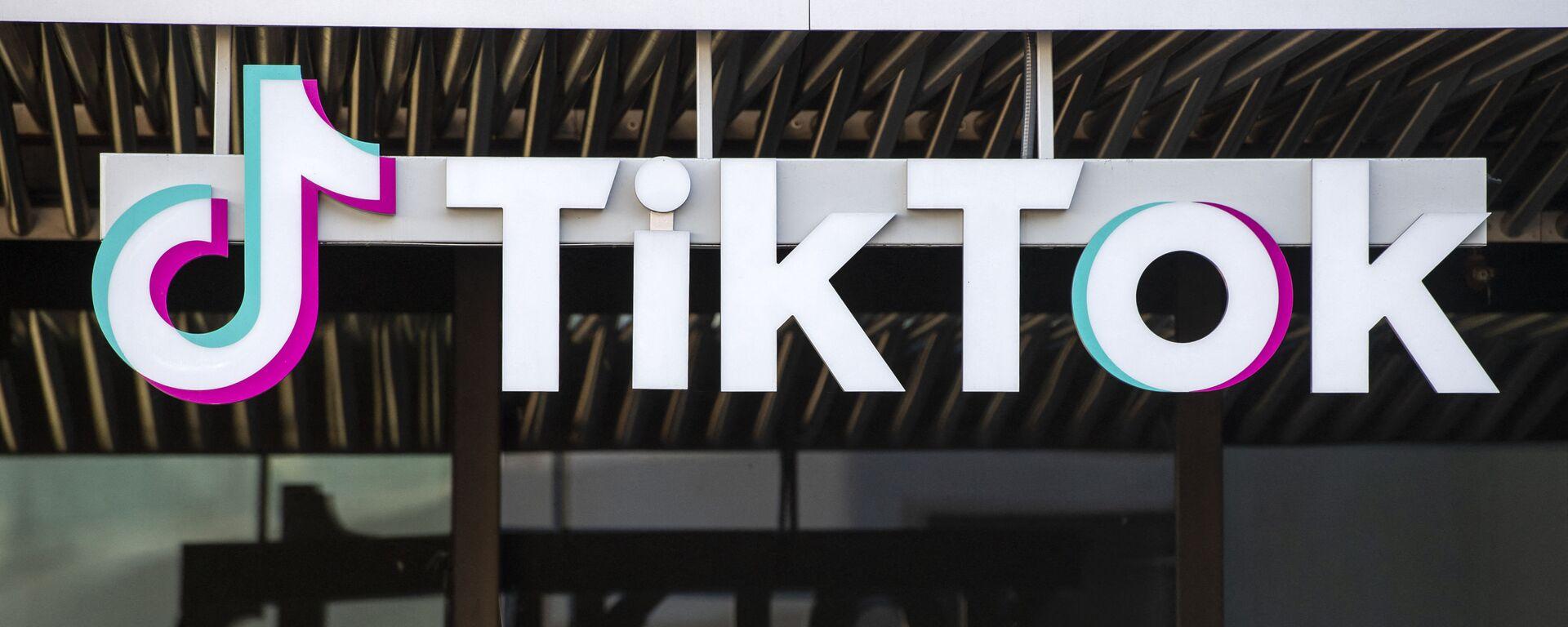 TikTok - Sputnik Türkiye, 1920, 16.09.2021