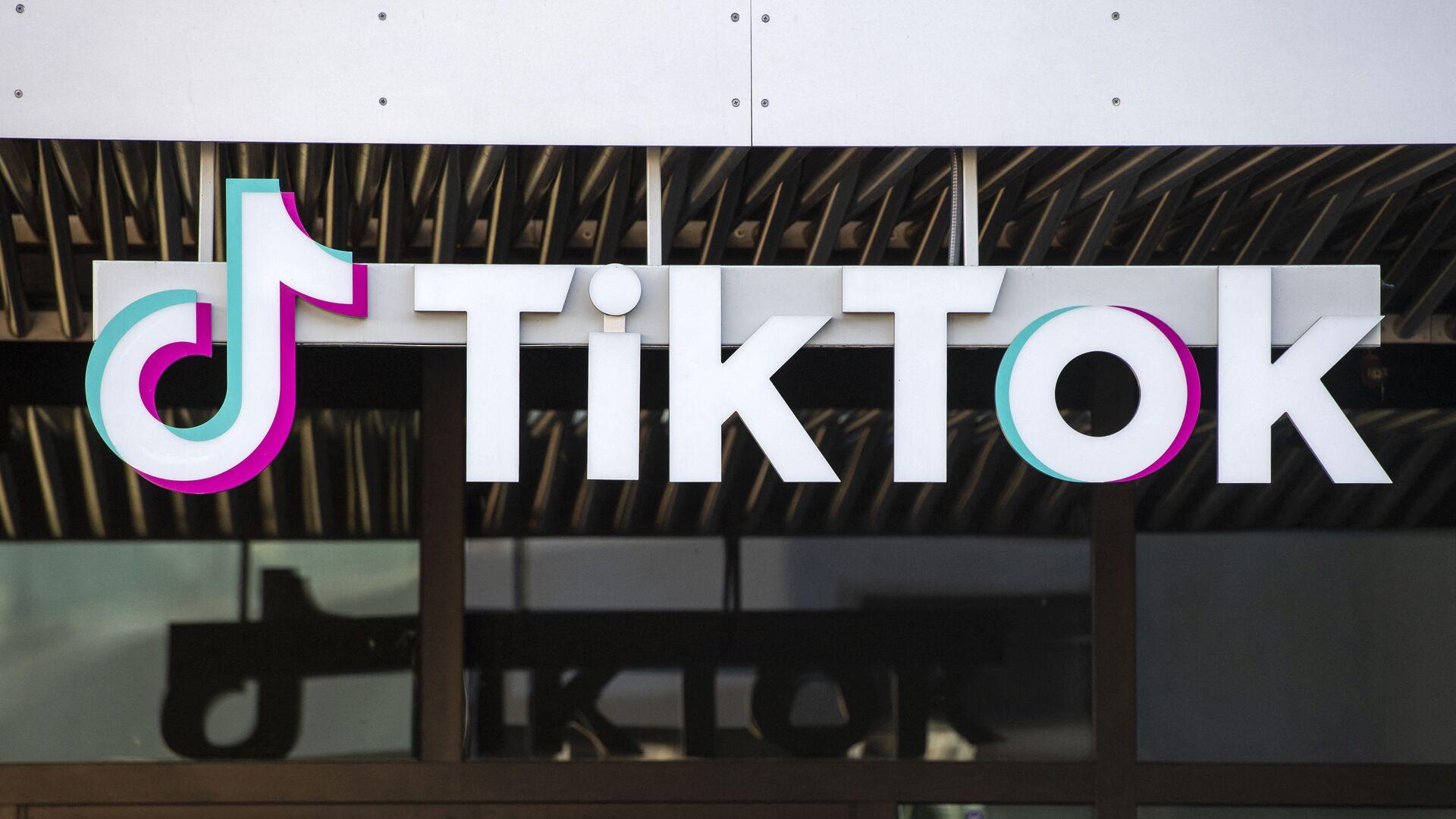 TikTok - Sputnik Türkiye, 1920, 29.09.2021