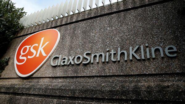 GlaxoSmithKline - Sputnik Türkiye