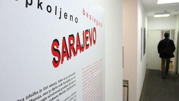 Saraybosna'da 'Kovid-19 Sanat Sergisi' açıldı - Sputnik Türkiye
