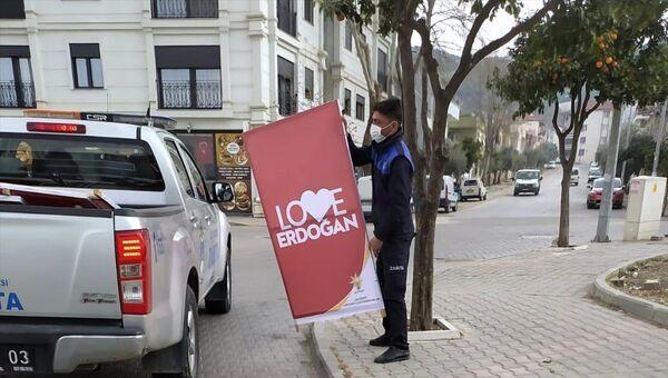 AK Parti'den İzmir'in Selçuk ilçesinde Love Erdoğan pankartlarının kaldırılmasına tepki - Sputnik Türkiye