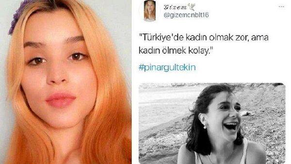 Gizem Canbulut'un kadın cinayetleriyle ilgili paylaşımları  - Sputnik Türkiye