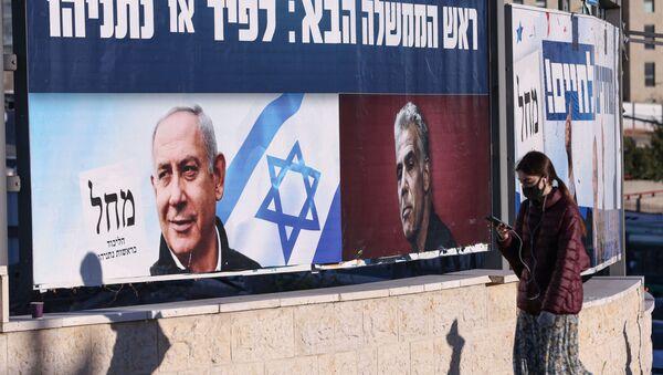 İsrail / seçim / Netanyahu - Sputnik Türkiye